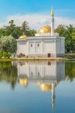 Pavilion Turkish bath in the Museum-reserve Tsarskoye Selo, Pushkin Stock Photos