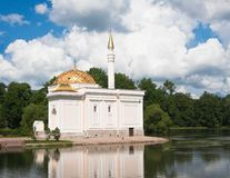 Pavilion Turkish bath.  Tsarskoe Selo. Russia Royalty Free Stock Photo