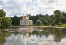 Pavilion Turkish bath. Tsarskoye Selo.  Russia Stock Images