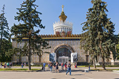 Pavilion Ukraine of VDNH,  Moscow. Russia Stock Photography