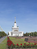 Pavilion of the USSR Stock Images