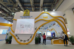 Pavilion of xinjiang autonomous region participate in the exhibition Royalty Free Stock Photo