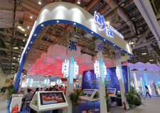 Pavilion of zhejiang province participate in the exhibition Stock Photo