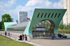 Pavilionon ο σταθμός μετρό στη Μόσχα Στοκ φωτογραφία με δικαίωμα ελεύθερης χρήσης