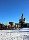 Pavilions of the Russian Exhibition Center in Moscow Stock Image