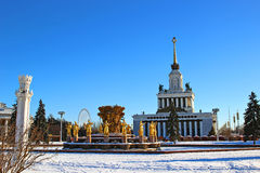 Pavilions of the Russian Exhibition Center in Moscow Stock Photo