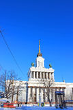 Pavilions of the Russian Exhibition Center in Moscow Royalty Free Stock Photos