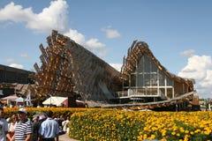 Paviljoen China Expo Stock Afbeelding
