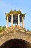 Paviljoen Grote Gril in het park van Alexander Stock Afbeelding