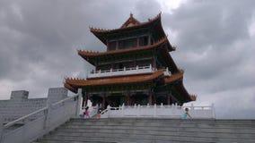 Paviljoen op de Berg Stock Foto's