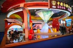 Paviljoen van alcoholische dranken, 2013 WCIF Royalty-vrije Stock Foto
