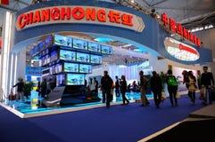 Paviljoen van Changhong, 2013 WCIF Stock Fotografie