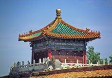 Paviljoendak in de verboden stad in Peking Royalty-vrije Stock Afbeelding
