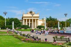 Paviljoenkernenergie, Tentoonstelling van Verwezenlijkingen van Nationale Economie, Moskou, Rusland Royalty-vrije Stock Foto