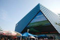 paviljong 2010 för porslinexpoolja shanghai Arkivbild