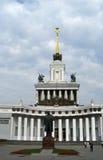 Paviljong för Central för All-Ryssland utställningmitt Fotografering för Bildbyråer