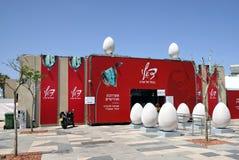 Paviljong med utställningen av arbeten av Salvador Dali Fotografering för Bildbyråer