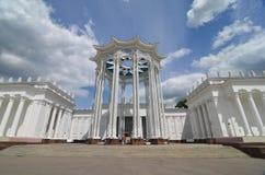 Paviljong på utställningmitten VDNH (VVC), Moskva Fotografering för Bildbyråer