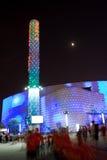 paviljong shanghai för expo info för 2010 kommunikationer Royaltyfri Fotografi