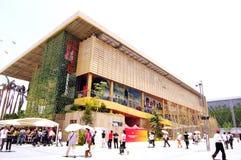 paviljong shanghai för porslin expo2010 indonesia Royaltyfri Foto
