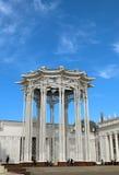 Paviljongen av kultur i Moskva royaltyfri bild