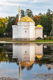 Paviljongen för det turkiska badet i Catherine parkerar i Tsarskoye Selo, helgon Fotografering för Bildbyråer