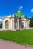 Paviljonggrotta i Kuskovo royaltyfria foton