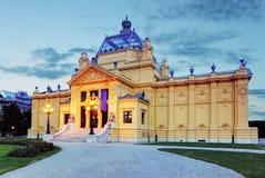 Pavillion τέχνης στο Ζάγκρεμπ. Κροατία στοκ φωτογραφία με δικαίωμα ελεύθερης χρήσης