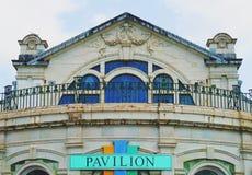 Pavillion на Торки Стоковое фото RF