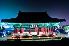 Pavillion. Colorfull pavillion in gyeongju korea Royalty Free Stock Photos