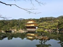 Pavillion de oro, templo Kinkakuji en Kyoto, Japón Fotografía de archivo