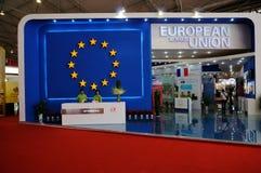 Pavillion der Europäischer Gemeinschaft auf WCIF 2012 Lizenzfreie Stockfotografie