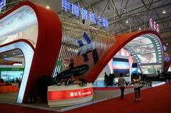 Pavillion der Panzhihua Stadt auf WCIF 2012 Stockbild