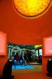Pavillion des Lang Alkohols auf WCIF 2012 Stockbilder