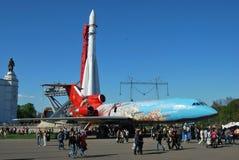 Pavillion des Platzes und der Flugzeuge Stockbild