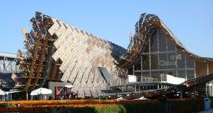 Pavillion Expo Milaan 2015 van China Royalty-vrije Stock Afbeelding