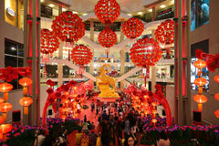Pavillion mall beautiful Chinese New Year lantern decorations Royalty Free Stock Photography