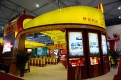 Pavillion von Wuliangye auf WCIF 2012 Lizenzfreie Stockfotos