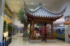 Pavillon à l'intérieur d'aéroport - conception intérieure Photo libre de droits