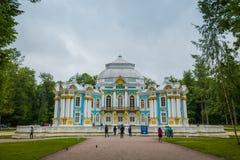 Pavillon 'Einsiedlerei 'bei Catherine Palace in St Petersburg, Russland stockbild