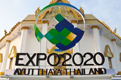 PAVILLON 2020, BOI THAÏLANDE d'EXPO de mot 2011 JUSTE Photo stock