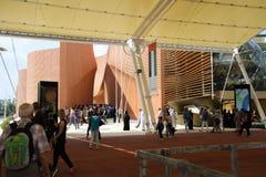 Pavillon arabe d'émirats à l'expo 2015 en Milan Italy Images libres de droits