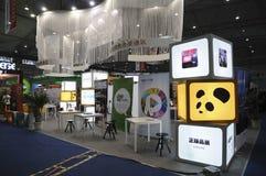 Pavillon avec le signe de panda (SCTVF, 11èmes) Photographie stock libre de droits