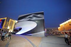 Pavillon 2010 China-Ausstellungs-Shanghais Ägypten Stockfoto