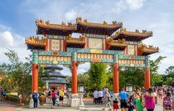 Pavillon chinois, étalage du monde, Epcot Photo stock