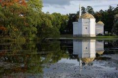 Pavillon de bain turc en parc de Catherine, St Petersburg, Russie Photos stock