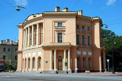 Pavillon de corps de garde de château de Mikhailovsky (ingénieurs), St Petersburg Photo stock