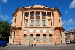 Pavillon de corps de garde de château de Mikhailovsky (ingénieurs), St Petersburg Photos libres de droits
