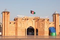 Pavillon de l'Afghanistan au village global à Dubaï Images stock