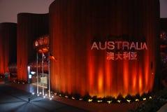 Pavillon de l'Australie dans l'expo Changhaï 2010 Chine Photographie stock libre de droits